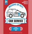 spare parts car poster vector image vector image