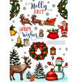 christmas and new year winter holidays poster vector image vector image