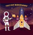 first astronaut man in spacesuit placing flag on vector image vector image