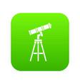 telescope icon digital green vector image vector image