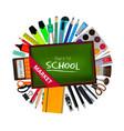 green blackboard of teacher and different school vector image