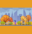 autumn public city park rainy vector image