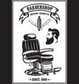 barbershop poster with barber chair haircut tools vector image