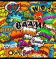bright comics speech bubbles background seamless p vector image vector image