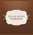 eid al-adha mubarak greeting badge vector image