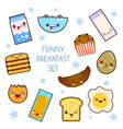 good morning funny characters breakfast vector image vector image