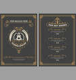 coffee shop menu template vintage style vector image