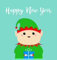 happy new year santa claus elf face holding gift vector image