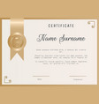certificate award template blank in gold vector image