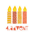 four burning advent candles