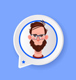 profile serious beard face chat support bubble vector image vector image