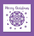 christmas snowflake ornament vector image vector image