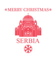 Merry Christmas Serbia vector image vector image