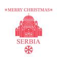 Merry Christmas Serbia vector image