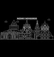 nizhny novgorod silhouette skyline russia vector image vector image