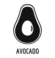avocado icon simple style vector image