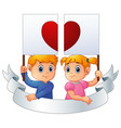 cartoon kids together holding heart signpost and s vector image