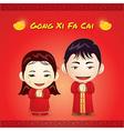 chinese new year gong xi fa cai vector image vector image
