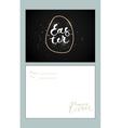 Easter greetings card vector image