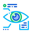 eye biometric data and information icon vector image