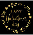 happy valentines day card perfect for holiday vector image