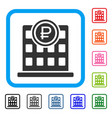 rouble bank office framed icon vector image
