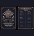 vintage restaurant menu template layered vector image vector image