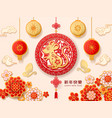 chinese new year rat cny holiday symbols vector image vector image
