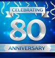 eighty years anniversary celebration design vector image vector image
