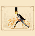 retro bicycle draisienne or hobby horse vector image vector image