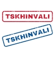 Tskhinvali Rubber Stamps vector image vector image