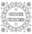 choose kindness coloring page vector image vector image