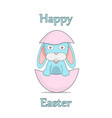 easter bunny inside the egg vector image vector image