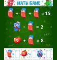 math game worksheet cartoon education maze puzzle