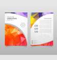 modern brochure layout flyer and cover design vector image vector image