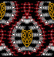 ornamental colorful greek seamless pattern vector image