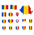 romania flag icons set symbols flag of vector image vector image