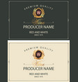 set two wine labels with coat arms vector image vector image