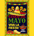 cinco de mayo fiesta mexican party poster vector image vector image