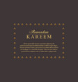 collection stock of ramadan kareem greeting card vector image