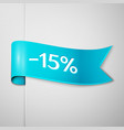 cyan ribbon with text fifteen percent for discount vector image vector image