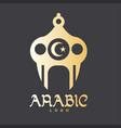 gold arabic logo template vector image vector image
