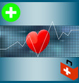healthcare medical background with white heart vector image