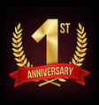 1 year anniversary one first celebration vector image vector image