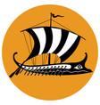 ancient greek trireme ship