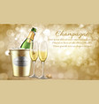 anniversary celebration greeting card vector image vector image