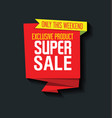 modern sale sticker red edition 1 vector image vector image