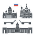 saint petersburg vector image