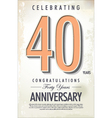 40 years anniversary retro background vector image vector image