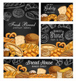 bakery bread chalkboard sketch banners vector image vector image